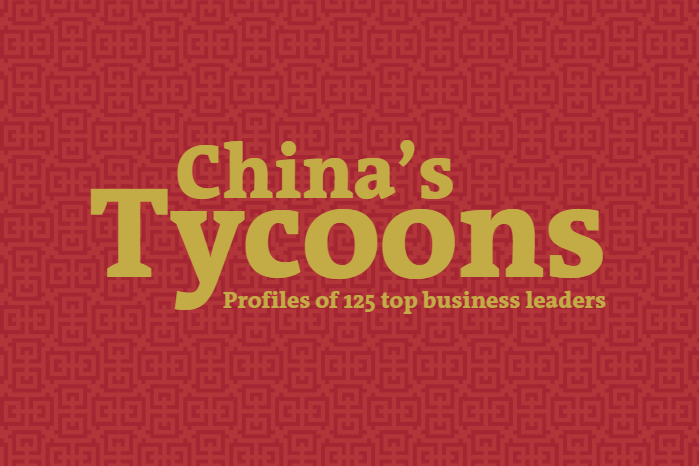 china's tycoons