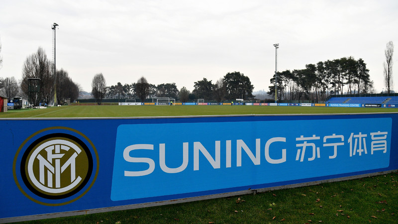 Suning Training Centre